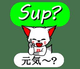 OINARIKUN(slang) sticker #11265770