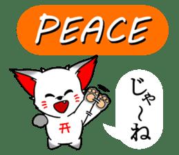 OINARIKUN(slang) sticker #11265771