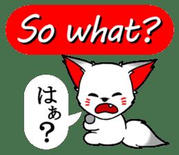 OINARIKUN(slang) sticker #11265774