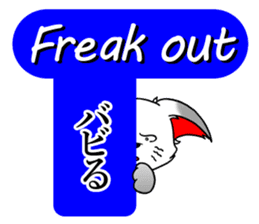 OINARIKUN(slang) sticker #11265775