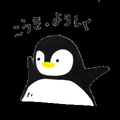 sticker for sending to Koki