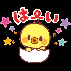 Piyo-chan's Loved honorific 2
