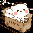 ゲスくまVS毒舌あざらし~ゲスくまサイド2~