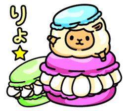 Sweet Merry sticker #11270677