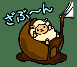 Sweet Merry sticker #11270679