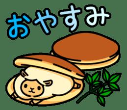 Sweet Merry sticker #11270688