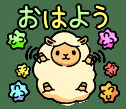 Sweet Merry sticker #11270689