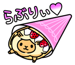 Sweet Merry sticker #11270690