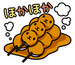 Sweet Merry sticker #11270695