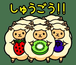 Sweet Merry sticker #11270699