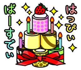 Sweet Merry sticker #11270700