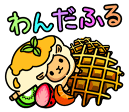 Sweet Merry sticker #11270701