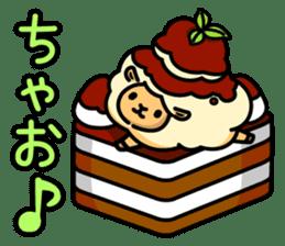 Sweet Merry sticker #11270702