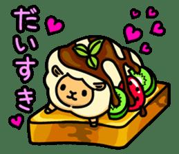 Sweet Merry sticker #11270703
