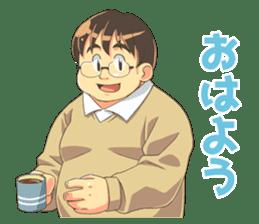 Daily conversation of fat man sticker #11278722