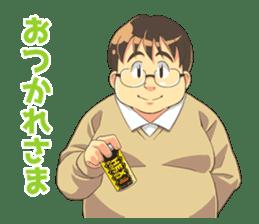 Daily conversation of fat man sticker #11278724