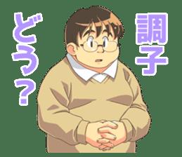 Daily conversation of fat man sticker #11278725