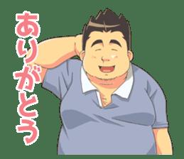 Daily conversation of fat man sticker #11278726