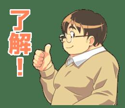 Daily conversation of fat man sticker #11278729