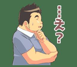 Daily conversation of fat man sticker #11278730