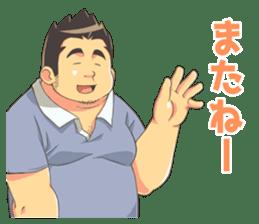 Daily conversation of fat man sticker #11278732