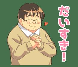Daily conversation of fat man sticker #11278733