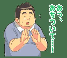 Daily conversation of fat man sticker #11278734