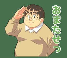 Daily conversation of fat man sticker #11278735