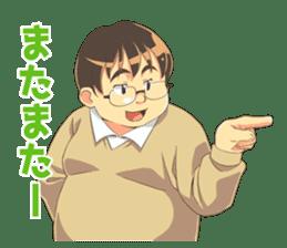 Daily conversation of fat man sticker #11278737