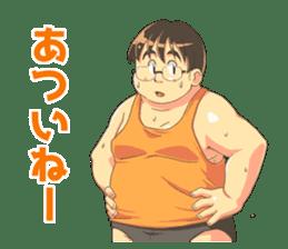 Daily conversation of fat man sticker #11278743