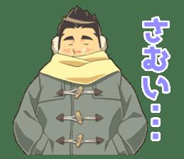 Daily conversation of fat man sticker #11278744