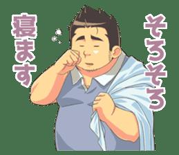Daily conversation of fat man sticker #11278746