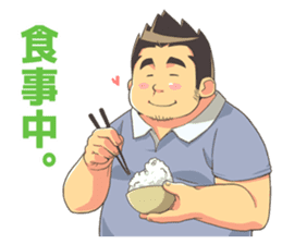 Daily conversation of fat man sticker #11278749