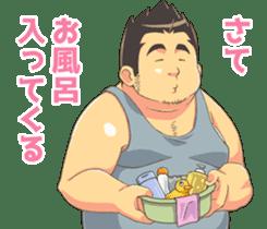 Daily conversation of fat man sticker #11278750