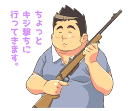 Daily conversation of fat man sticker #11278752