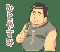 Daily conversation of fat man sticker #11278754