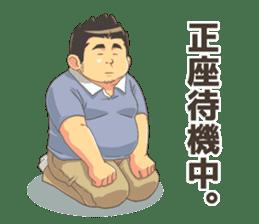 Daily conversation of fat man sticker #11278756