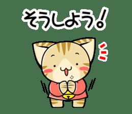 SUZU-NYAN8 sticker #11280352