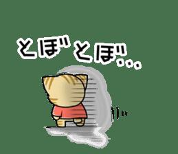 SUZU-NYAN8 sticker #11280353
