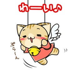 SUZU-NYAN8 sticker #11280354