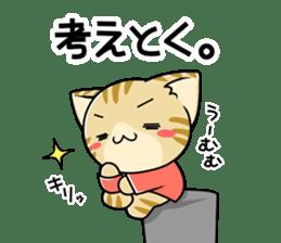 SUZU-NYAN8 sticker #11280355