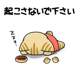 SUZU-NYAN8 sticker #11280356