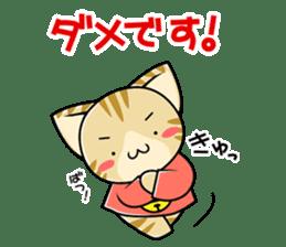 SUZU-NYAN8 sticker #11280358