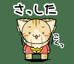 SUZU-NYAN8 sticker #11280360