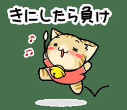 SUZU-NYAN8 sticker #11280362
