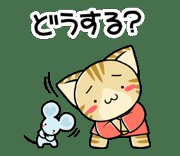 SUZU-NYAN8 sticker #11280363