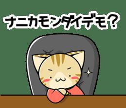 SUZU-NYAN8 sticker #11280364
