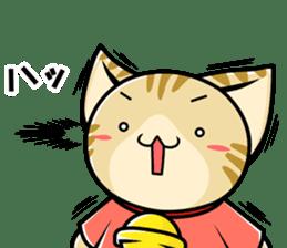 SUZU-NYAN8 sticker #11280365