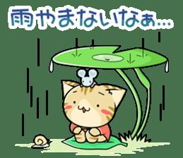 SUZU-NYAN8 sticker #11280366
