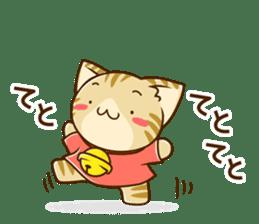 SUZU-NYAN8 sticker #11280368